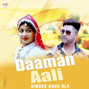 Daaman Aali Song