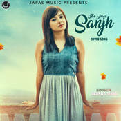 Tere Naal Sanjh Song