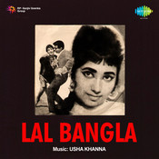 Lal Bangla Songs