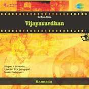 Vijayavardhan Songs