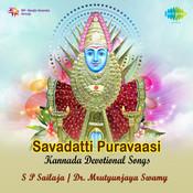 Savadatti Puravaasi Kannada Songs Songs