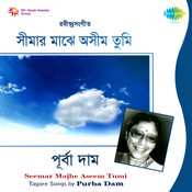 Seemar Majhe Aseem Tumi Songs