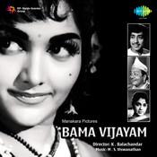 Bhama Vijayam Songs