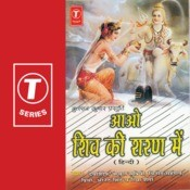 Aao Shiv Ki Sharan Mein Songs