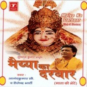 Maiya Ka Darbar Songs