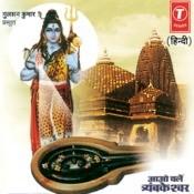 Aao Chalen Trayambkeshwar Songs