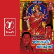 Maiya Sapno Mein Aati Kyun Nahin Songs