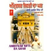 Amritsar Sifti Da Ghar Songs