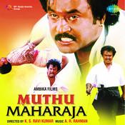 Muthu Maharaja Songs