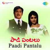 Paadi Pantalu Songs
