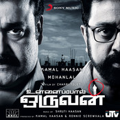 Unnai Pol Oruvan Songs
