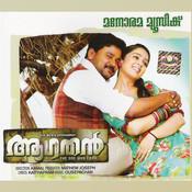 Aagathan Songs
