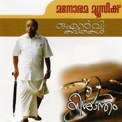 Nishantham Songs