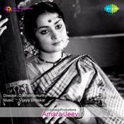 Amara Jeevi Songs