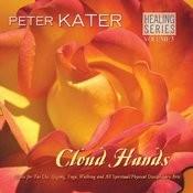 Cloud Hands - Healing Series Volume 5 Songs