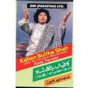 Kafian Bullhe Shah Songs