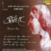 Shrimati Hey Songs