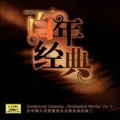 Days Of Emancipation (Fan Shen De Ri Zi) Song