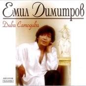 Diva Samodiva Songs