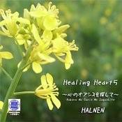 Sound Of Kyoto -Sukima- / Healing Heart5 -Kokoro No Oasis Wo Sagashite- Songs