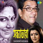Sandhyatara Songs