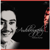 Audiobiography - Kishore Kumar Songs
