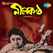 Nilkantha Songs