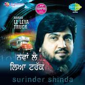 Sada Punjab Suriender Shinda Nawan Le Leya Truck Songs