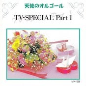 Tv Special Part I Songs