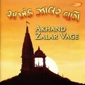 Akhand Zalar Vage Songs