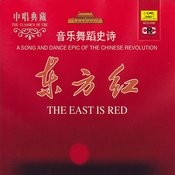 The East Is Red Songs