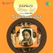 Kanchanmulya Songs