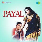 Payal Songs