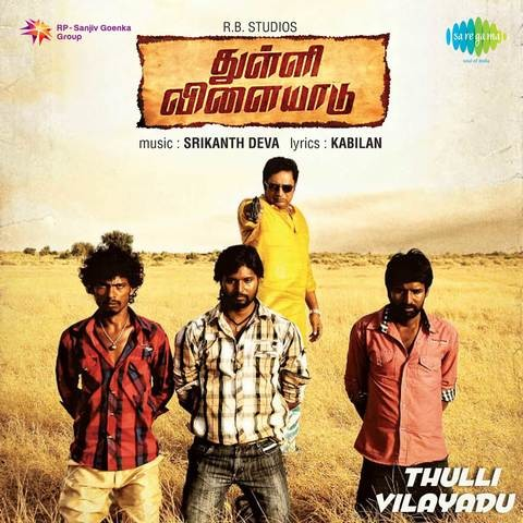 Thulli vilayadu tamil movie download.