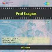 Priti Sangam Songs