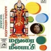Vani Jairam Madurai Meenaatchi Tml Dev Songs