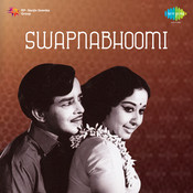 Swapnabhoomi Songs