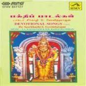 Dr S S Govindrajan Tamil Dev Songs