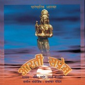 Aarti Saprem Songs
