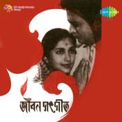 Jiban Sangeet Songs