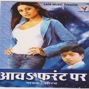 Aava Front Par Songs