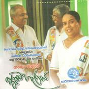 Andaharaya Songs