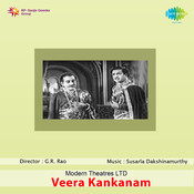 Veerakanakam Songs