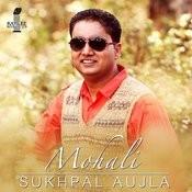 Mohali Songs