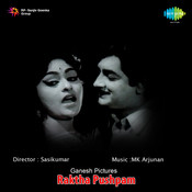 Rakhta Pushpam Songs