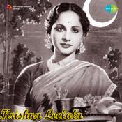Krishna Loolalu Songs