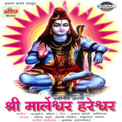 Shri Marleshwar Hareshwar Songs