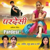 Pardesi Songs