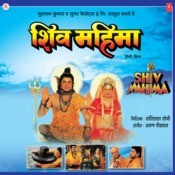 Shiv Mahima Songs