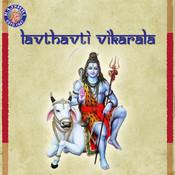 Lavthavti Vikarala - Shankarachi Aarti Songs